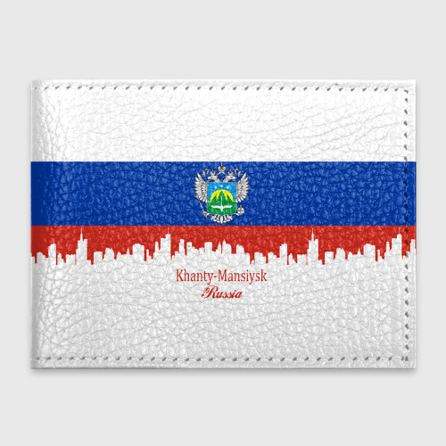 KHANTY-MANSIYSK (Ханты-Мансийс