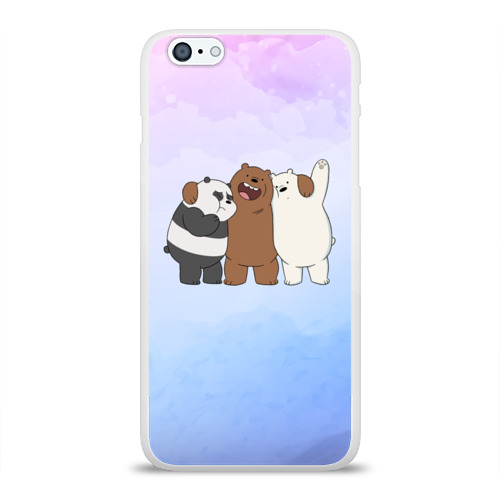 Hi, We Bare Bears
