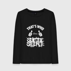 Вот кто любит Suicide Silence