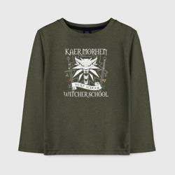 Witcher Kaer Morhen