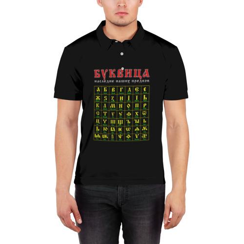 Мужская рубашка поло 3D  Фото 03, Буквица