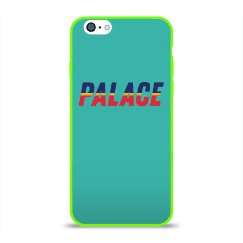 мода Palace