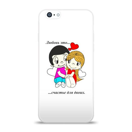 Чехол для Apple iPhone 6 силиконовый глянцевый  Фото 01, Love is...