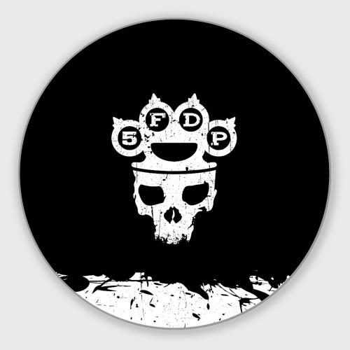 Коврик круглый  Фото 01, Five Finger Death Punch
