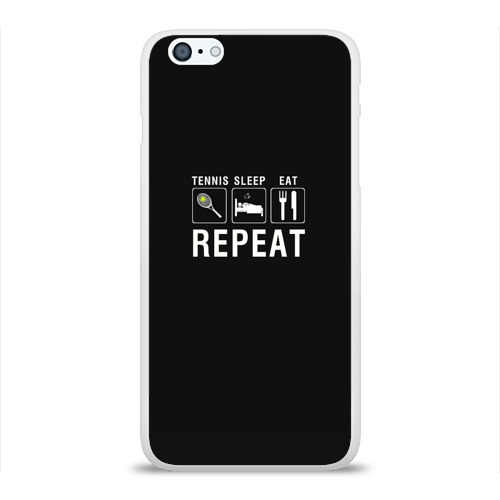 Tennis Sleep Eat