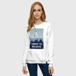 i want to believe.unicorn