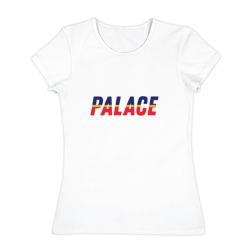Palace Two