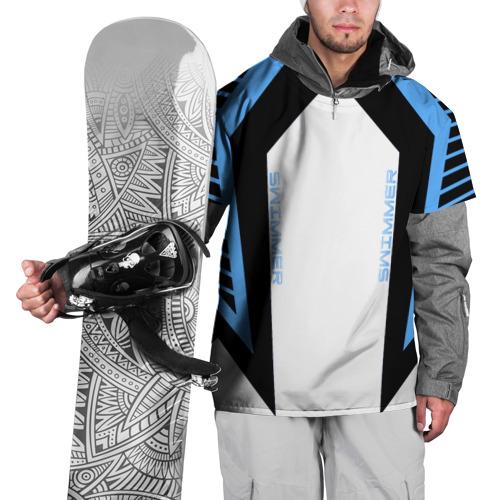 Накидка на куртку 3D  Фото 01, Swimmer