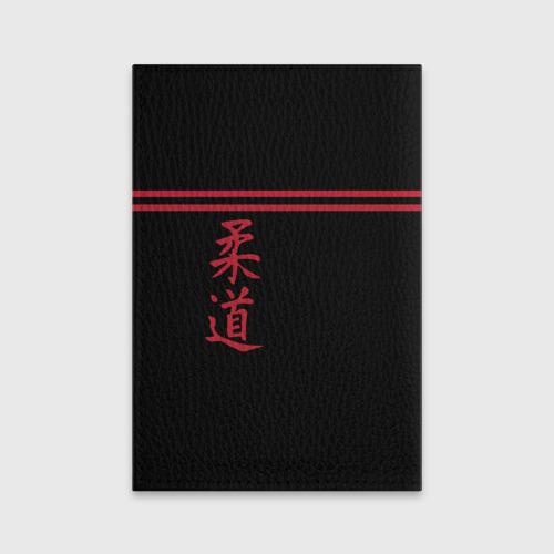 Обложка для паспорта матовая кожа  Фото 02, Дзюдо