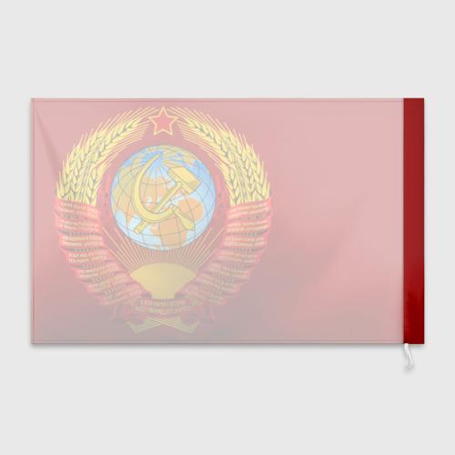 Флаг 3D Герб СССР Фото 01