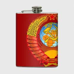 Герб СССР
