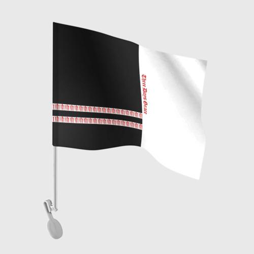 Флаг для автомобиля  Фото 01, Three Days Grace