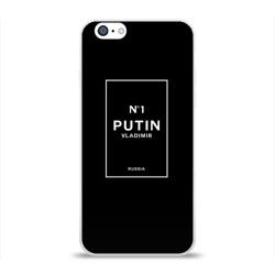 Putin №1