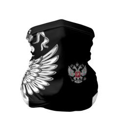 Камуфляж Россия