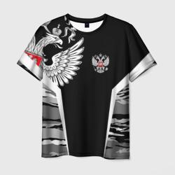 Камуфляж Россия - интернет магазин Futbolkaa.ru