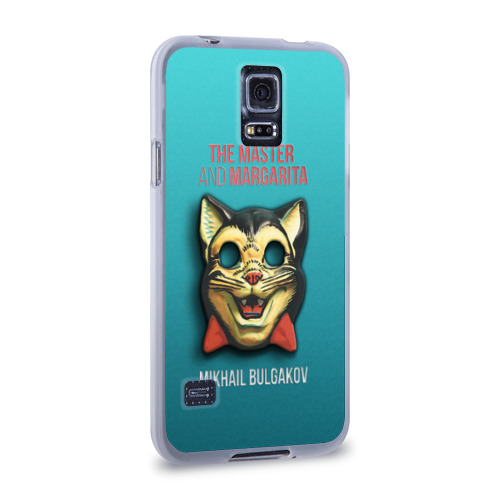 Чехол для Samsung Galaxy S5 силиконовый  Фото 02, Master and Margarita