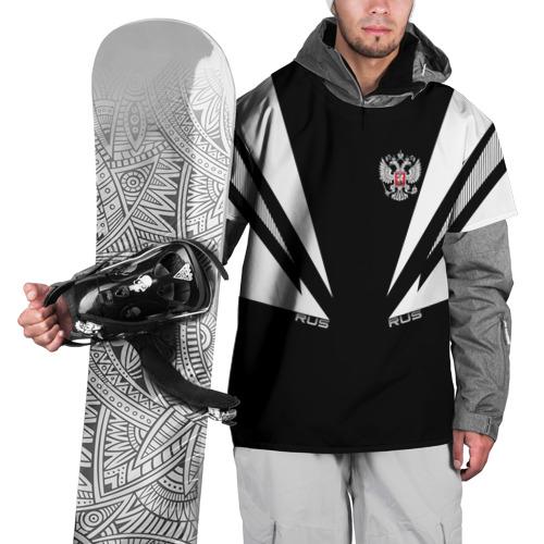 Накидка на куртку 3D  Фото 01, Россия
