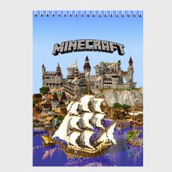 Корабль и замок в манкрафт.