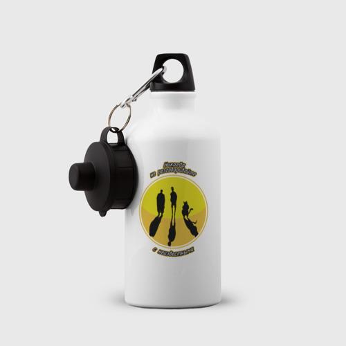 Бутылка спортивная  Фото 03, Мастер и Маргарита