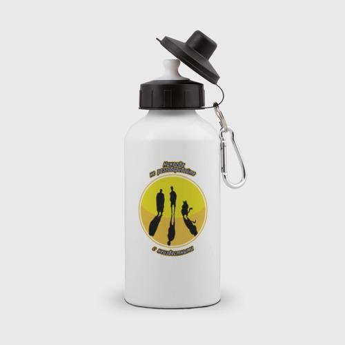 Бутылка спортивная  Фото 01, Мастер и Маргарита