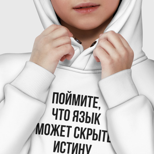 Детское худи Oversize хлопок Мастер и Маргарита, цитата Фото 01