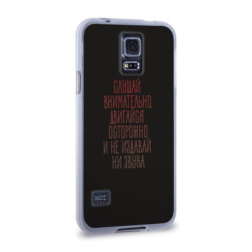 Чехол для Samsung Galaxy S5 силиконовый  Фото 02, Тихое место