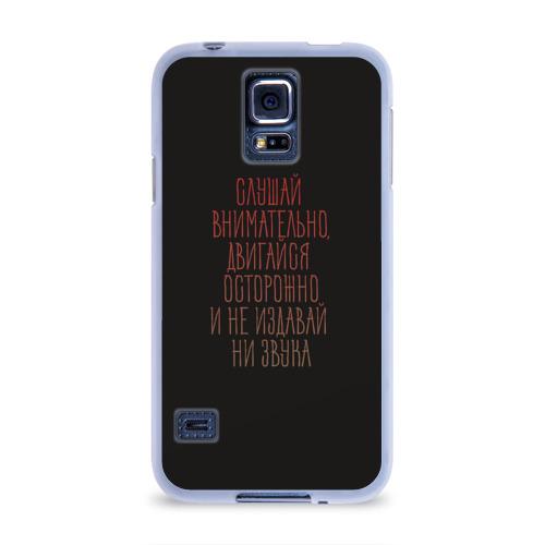 Чехол для Samsung Galaxy S5 силиконовый  Фото 01, Тихое место