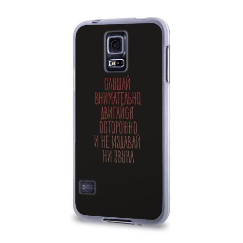 Чехол для Samsung Galaxy S5 силиконовый  Фото 03, Тихое место