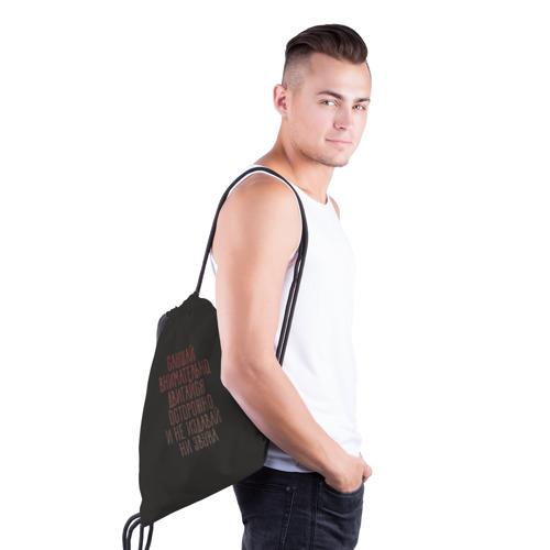 Рюкзак-мешок 3D  Фото 03, Тихое место