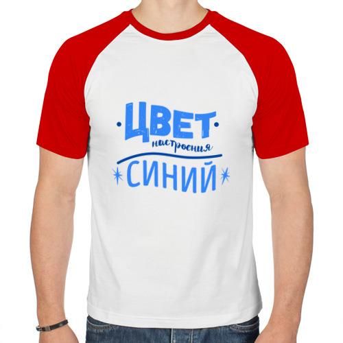 Мужская футболка реглан  Фото 01, Синий