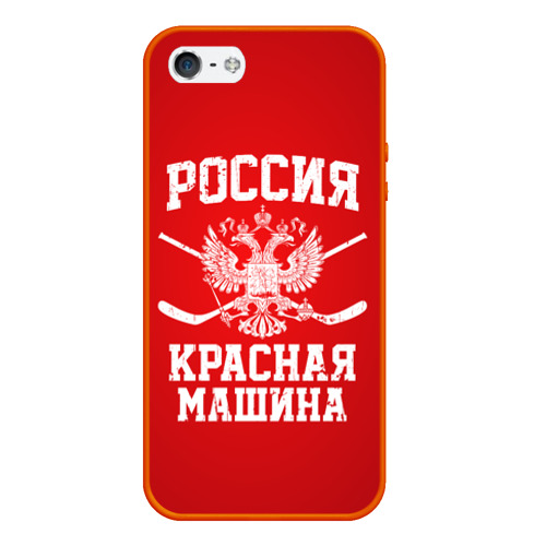Чехол для iPhone 5/5S матовый Красная машина Фото 01