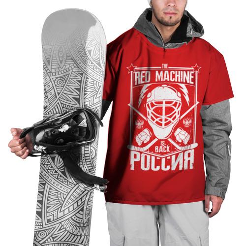 Накидка на куртку 3D  Фото 01, Red machine (Красная машина)