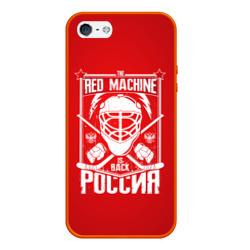 Red machine (Красная машина)