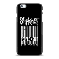 Slipknot People