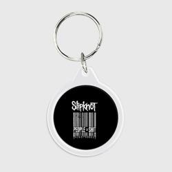 Slipknot People