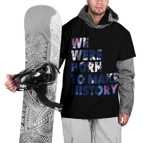 Накидка на куртку 3D  Фото 01, We were born to make history
