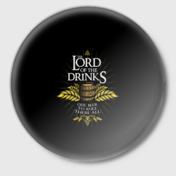 Lord of Drinks