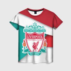 Ливерпуль формы