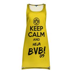 Keep calm and Heja BVB
