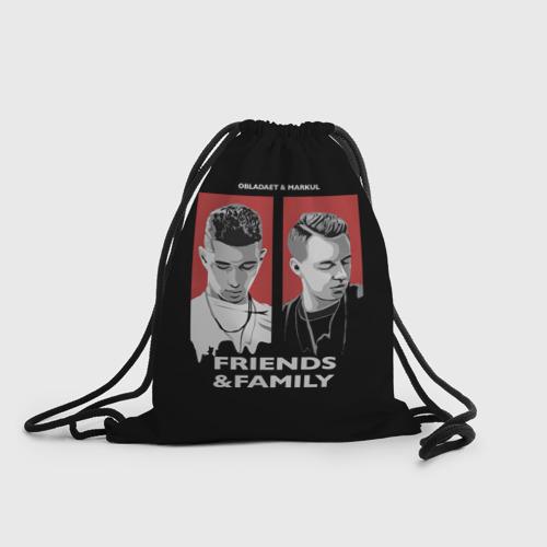 Рюкзак-мешок 3D  Фото 01, Markul_4