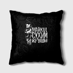 Markul_6