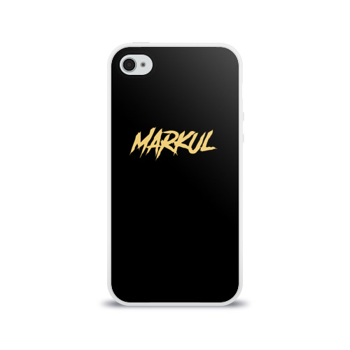 Markul_10