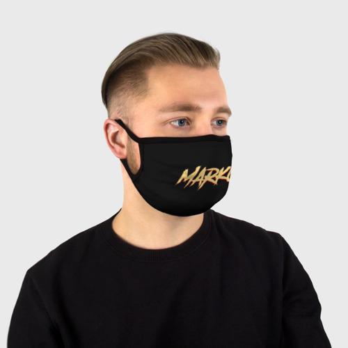 Markul_11