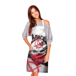 Анархия — Алиса