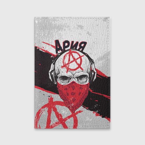 Анархия — Ария