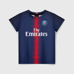 home 18-19 official