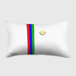 I love Dagestan