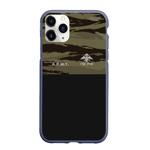 Чехол для iPhone 11 Pro Max матовый Камуфляж пограничник Фото 01