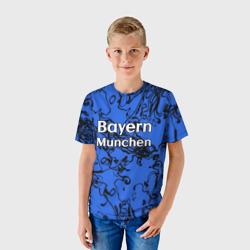 Бавария Мюнхен