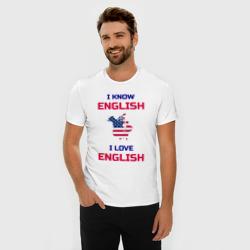 I Know English I Love English
